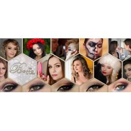 Basia makeup